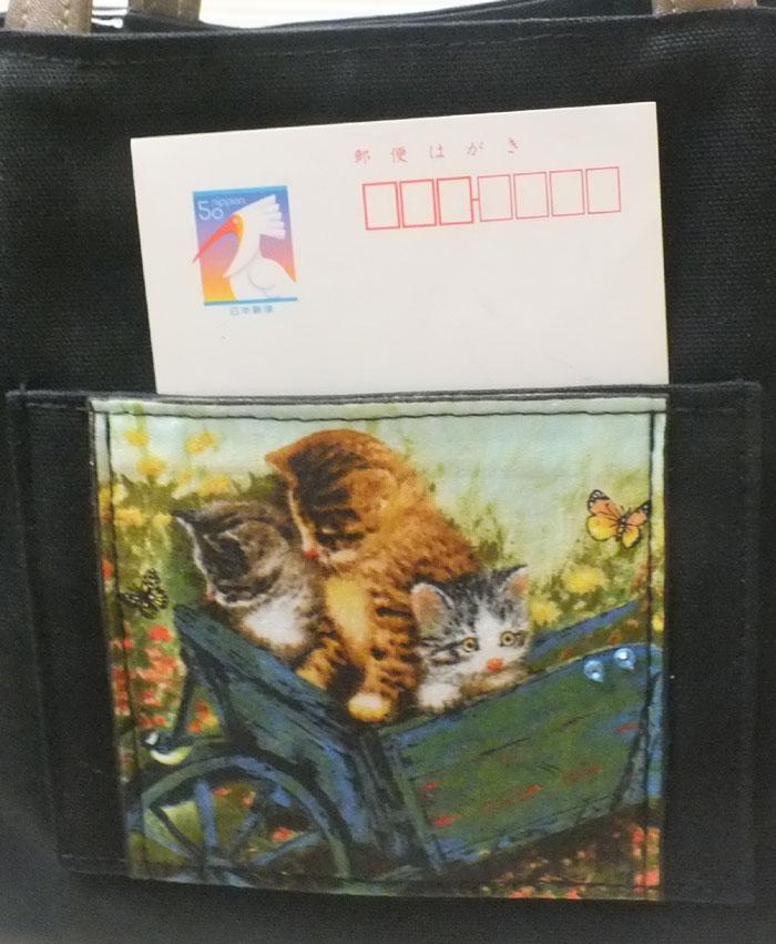猫トートバック
